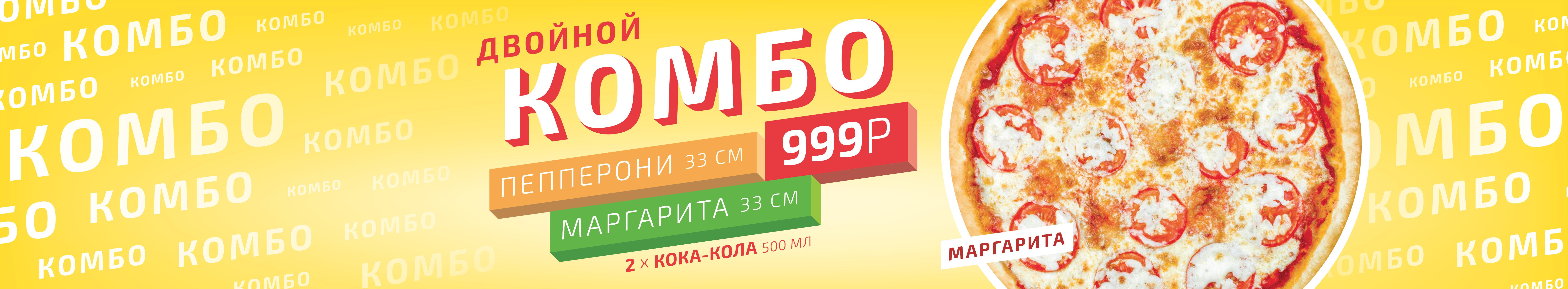 Mamamia6-01
